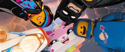 联盟网赚《樂高大電影2》票房不高但樂高玩具一直在賺錢