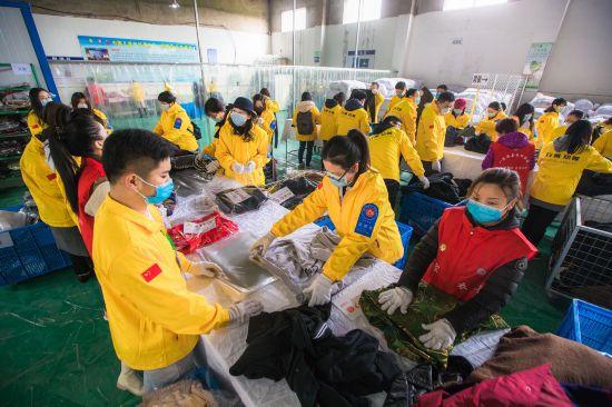 民政部青年志愿者公益活動舉行