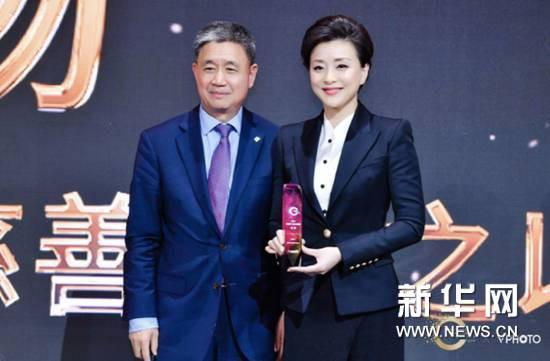 2019慈善名人盛典在北京举行