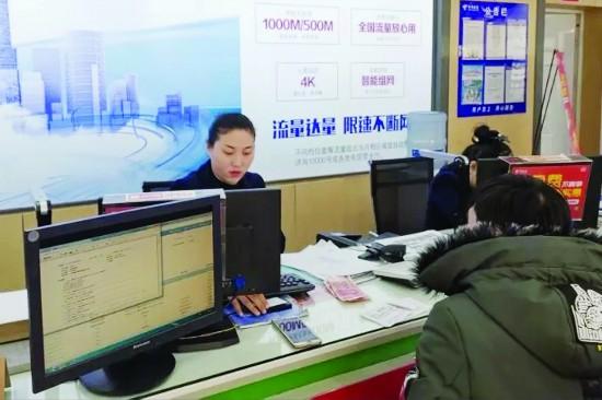 徐州沛县新增13个市民卡充值网点 便民出行
