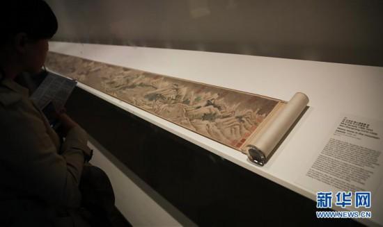 台北故宫博物院珍宝悉尼展出