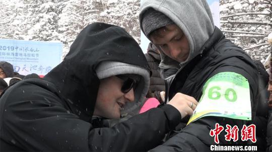 """千余名中外选手长白山穿越林海雪原""""以雪会友"""""""
