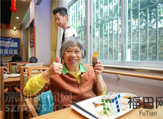 探访深圳首家A级养老餐厅