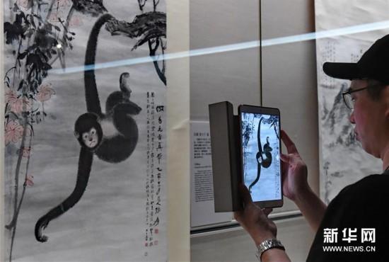 (文化)(1)张大千120岁纪念大展在台北举办