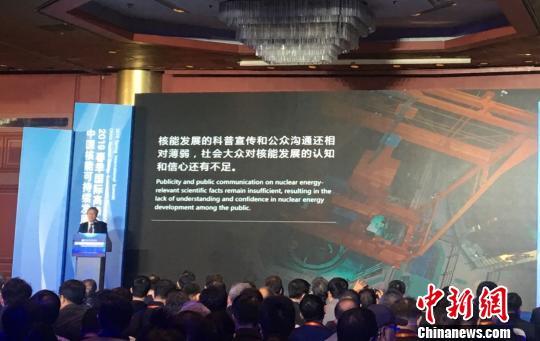 研究称,中国三代核电具有较强的市场竞争力