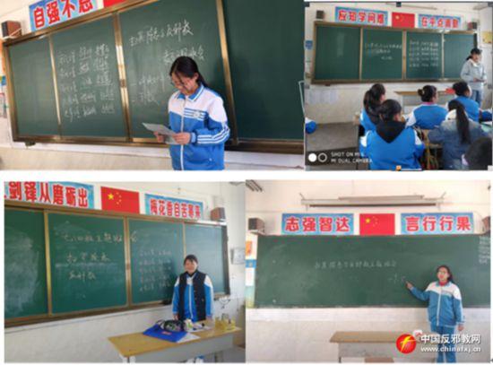 鹤壁市中山中学举办反邪教主题班会