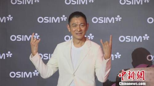 """刘德华公开亮相澄清:否认""""健康亮红灯""""传闻"""