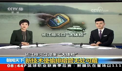 云洲智能参与长江入河排污口排查整治专项行动