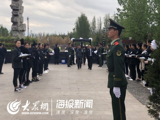四川木里火灾牺牲烈士追悼仪式今日举行