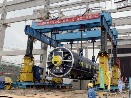 世界上单体功率最大的燃机落户华电广东