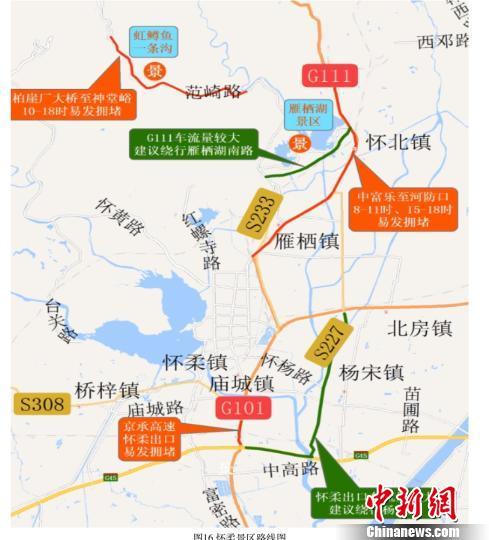 清明假期北京收费公路免费通行 日均交通量