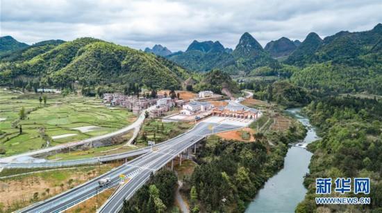(经济)(1)贵州三荔高速全线建成通车