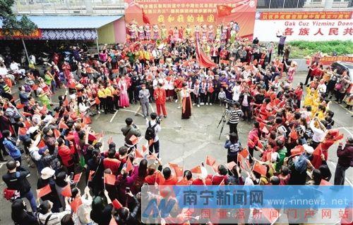 """南寧各部門各縣區和群眾舉行多彩的""""三月三""""活動"""