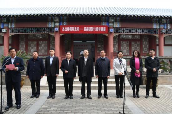 《杰出楷模周恩来――迎接建国70周年画展》开展仪式在淮安周恩来纪念馆举行