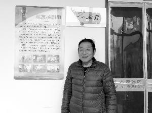 南京栖霞68岁老人每天走3万步照顾空巢老人