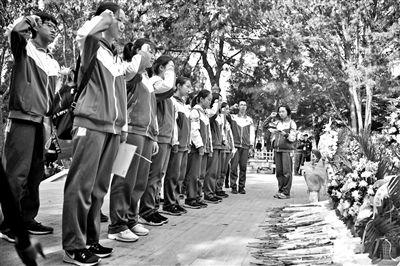 """八宝山革命公墓学生聆听""""红色故事"""""""