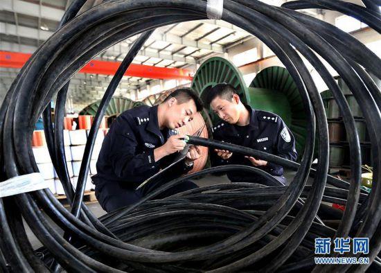 (法治)(1)上海警方侦破一起假冒注册商标案