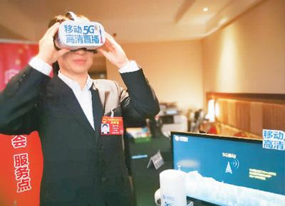 机遇与挑战并存 4K超高清、3D技术、5G网络 智慧视听带来惊喜