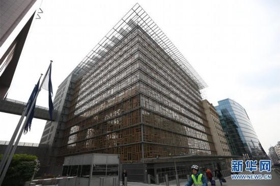 (国际)(6)欧盟总部所在地――比利时首都布鲁塞尔