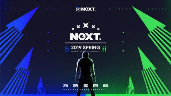 Netease NeXT Spring Competition opens 16 games on April 8