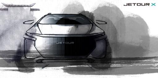 JETOUR X概念图发布 将亮相上海车展