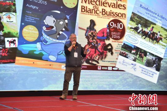 中国发起马术文化旅游标准化体系