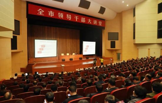 沛县推进县域产业转型发展 经济社会持续平稳