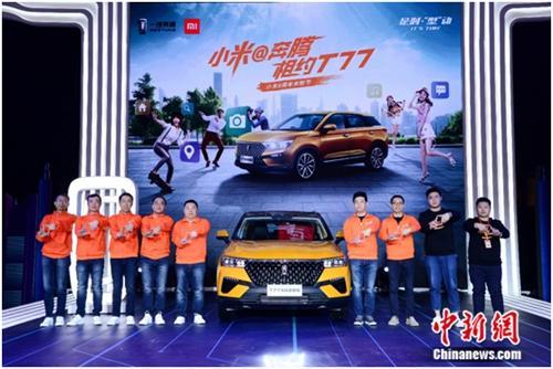 一汽奔腾T77米粉定制版车型正式上市 售12.48万元起