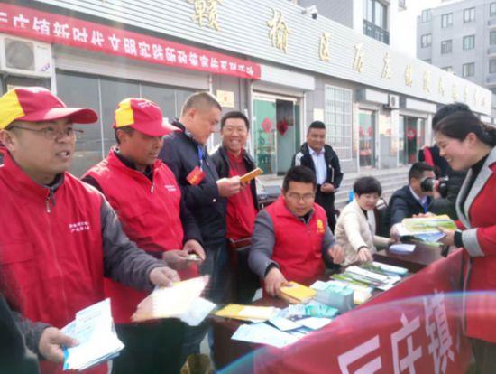 连云港赣榆463名民情助理党建专员投身文明实践活动
