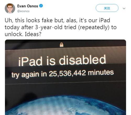 """不记得iPad密码别乱试!解锁可能要等""""49年"""""""