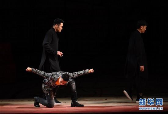 (文化)(3)原創話劇《連環計》在京上演