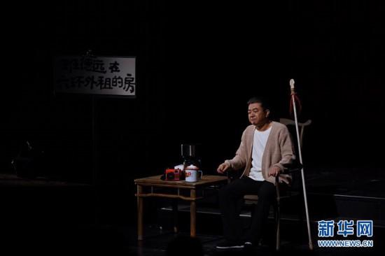 (文化)(1)原創話劇《連環計》在京上演