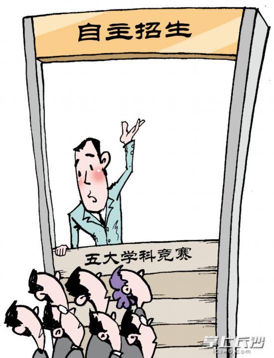 漫畫/余寧山