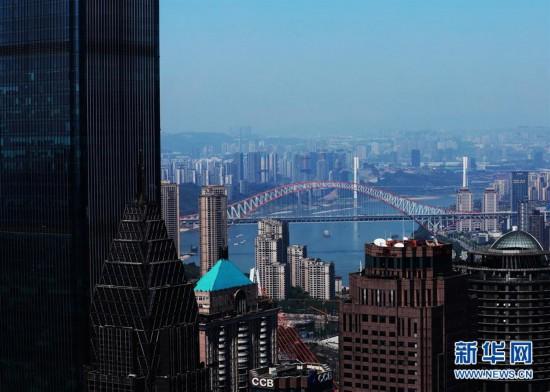 (美丽中国)(1)山水之城 美丽之地――重庆
