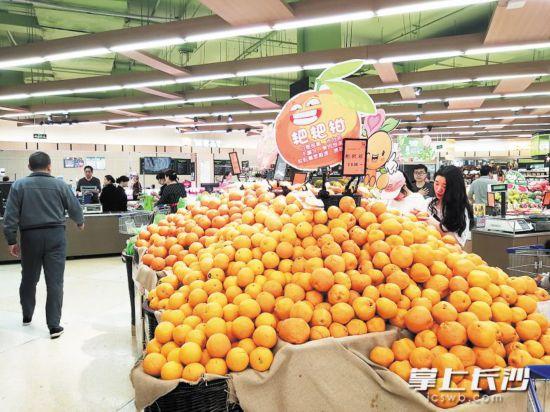 各种柑橘新品种不断上市,长沙人一年四季都能吃到新鲜柑橘。  长沙晚报全媒体记者 刘捷萍 摄