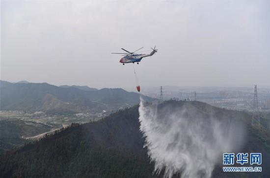 (新华网)江西景德镇森林火灾已扑灭 330余人参与扑救