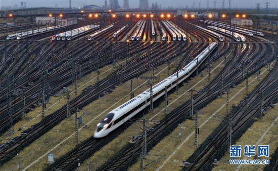 #(经济)(1)全国铁路4月10日起将实行新的列车运行图