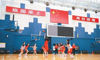 中国女篮――目标奥运会
