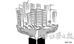 新型城镇化建设不是单纯房地产开发