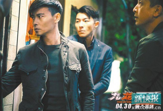 《九龙不败》张晋变身香港不败神探