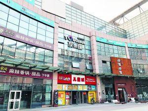 强拆KTV火神庙商业中心租户纠纷升级