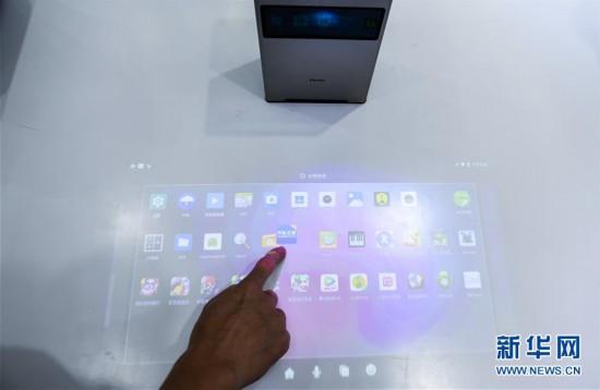 第七屆中國電子信息博覽會在深圳開幕