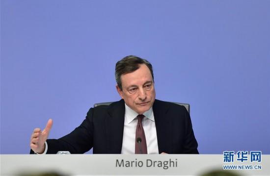 (國際)(1)歐洲央行維持關鍵利率和加息預期不變