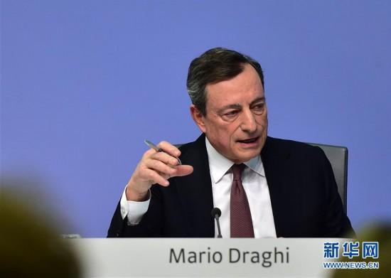 (國際)(5)歐洲央行維持關鍵利率和加息預期不變