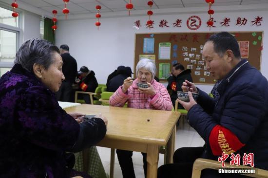 赚钱宝:中国老龄人口已达2.5亿当你老了,如何养老?