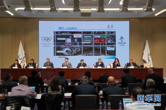 北京冬奥会世界新闻机构会议在京召开奥运遗产、场馆建设获称赞