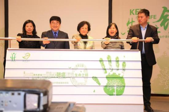 """伟光汇通集团,中国初级卫生保健基金会""""生命之钥援助项目""""…"""
