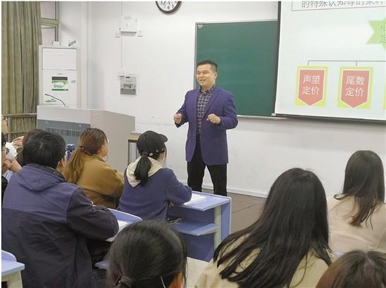 浙财大有位老师,教学十年 他记住了每个学生的名字