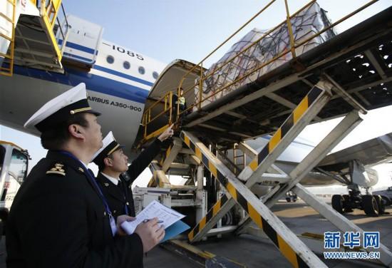 (文化)(4)意大利返还中国文物抵京