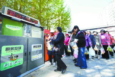 北京:东城首个智能垃圾分类箱亮相